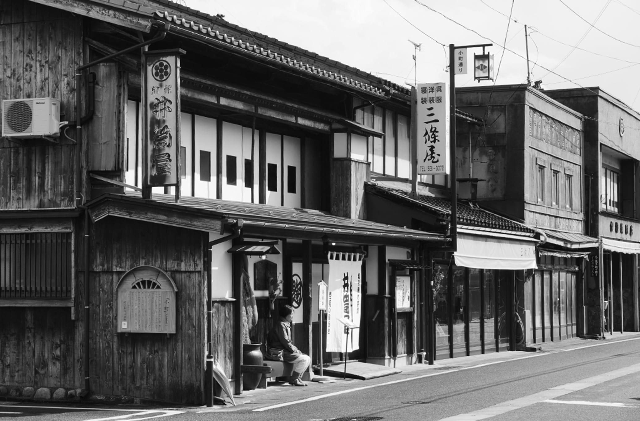 【写真】村上のお店