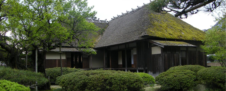【写真】村上の武家屋敷