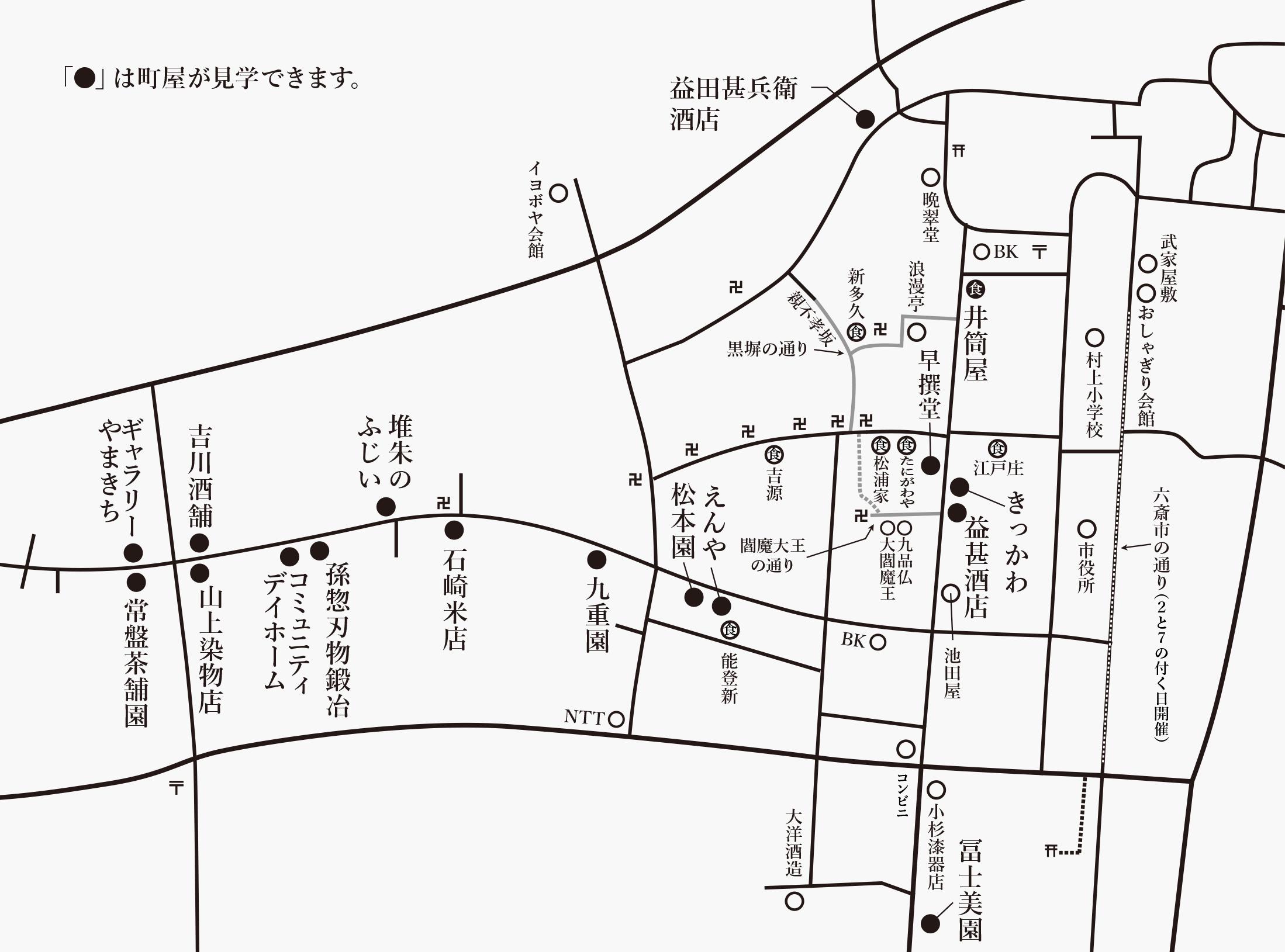 【地図】きっかわを中心とした村上のまち